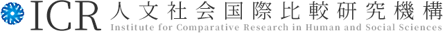 ICR : Institute for Comparative Research in Human and Social Sciences (ICR), Univerisy of Tsukuba