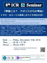 8th ICR 2014 12-12 Poster Thomas Kasulis(kimura syusei)