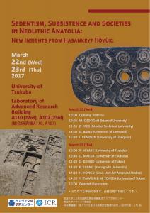 Hasankeyf 20170322-23